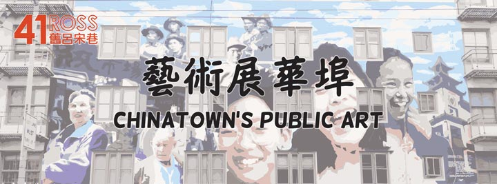 chinatowns public art