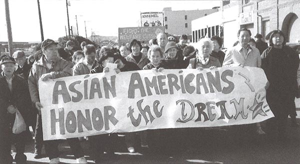 asian americans honor the dream
