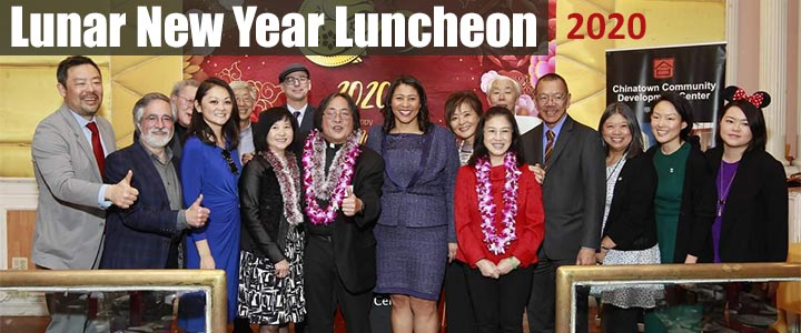 lunar new year luncheon 2020