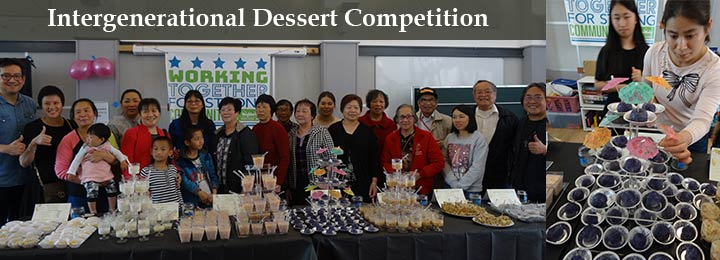 neighborworks week dessert competition