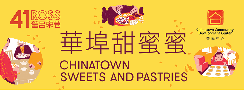 chinatown sweets and pastries