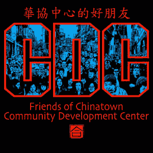 chinatown cdc friends donors
