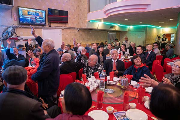 chinatown community banquet